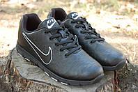 Беговые подростковые кроссовки Найк размеры 36-41