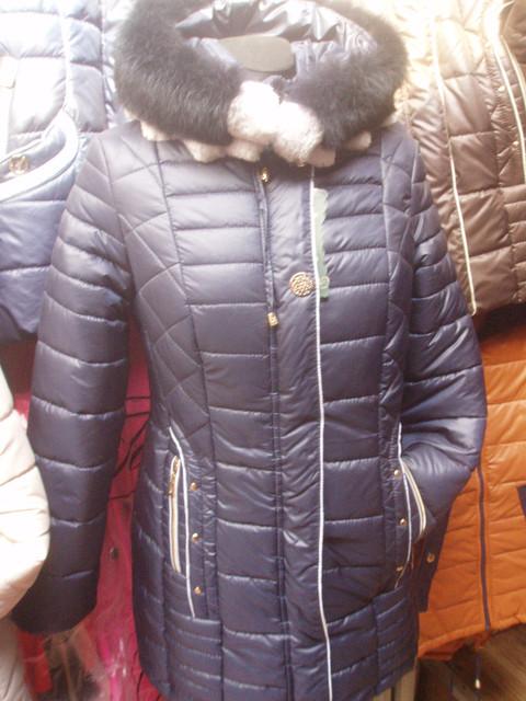 Женская Зимняя Верхняя Одежда С Доставкой