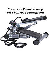 Тренажер Мини степпер DH 8101 МС с эспандером