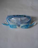 Очки для плавания ARENA VENTURE II в полуовальном боксе
