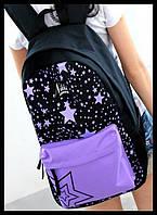 Городской красивый рюкзак со звездами!. Модный  рюкзак. Рюкзак для школы. Современные рюкзаки.Код: КСМ212