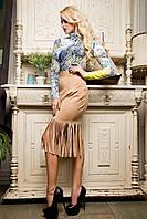Стильная брендовая юбка выполнена из высококачественной итальянской замши