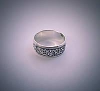 """Мусульманское кольцо """"Шахада"""""""