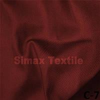 Спецткань, специальная ткань, ткань на униформу