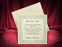 Эксклюзивные пригласительные на свадьбу на плотной основе, запрошення на весілля