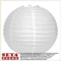 Китайский фонарик из рисовой бумаги белый d=30 см.