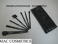 Профессиональные кисти для макияжа MAC 7 шт. Кисти, кисточки MAC 7 шт