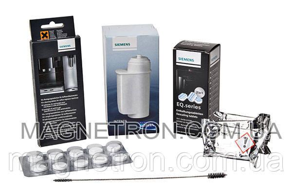 Набор по уходу за кофемашиной Siemens TZ80004 576330, фото 2