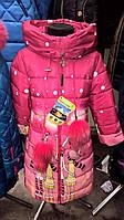 Подростковая курточка красивого цвета с рисунком