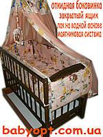 """Кроватка маятник """"Малыш Люкс"""" с ящиком, отбросом боковушки"""