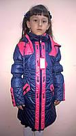 Модная подростковая курточка на синтепоне, фото 1