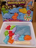 """Детский набор """"Песок для творчества"""" MK 0462"""