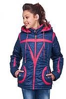 Стильная курточка сине-розового цвета