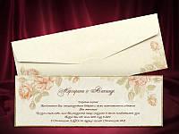 Роскошные пригласительные на свадьбу на плотной основе с эксклюзивным конвертом, заказать