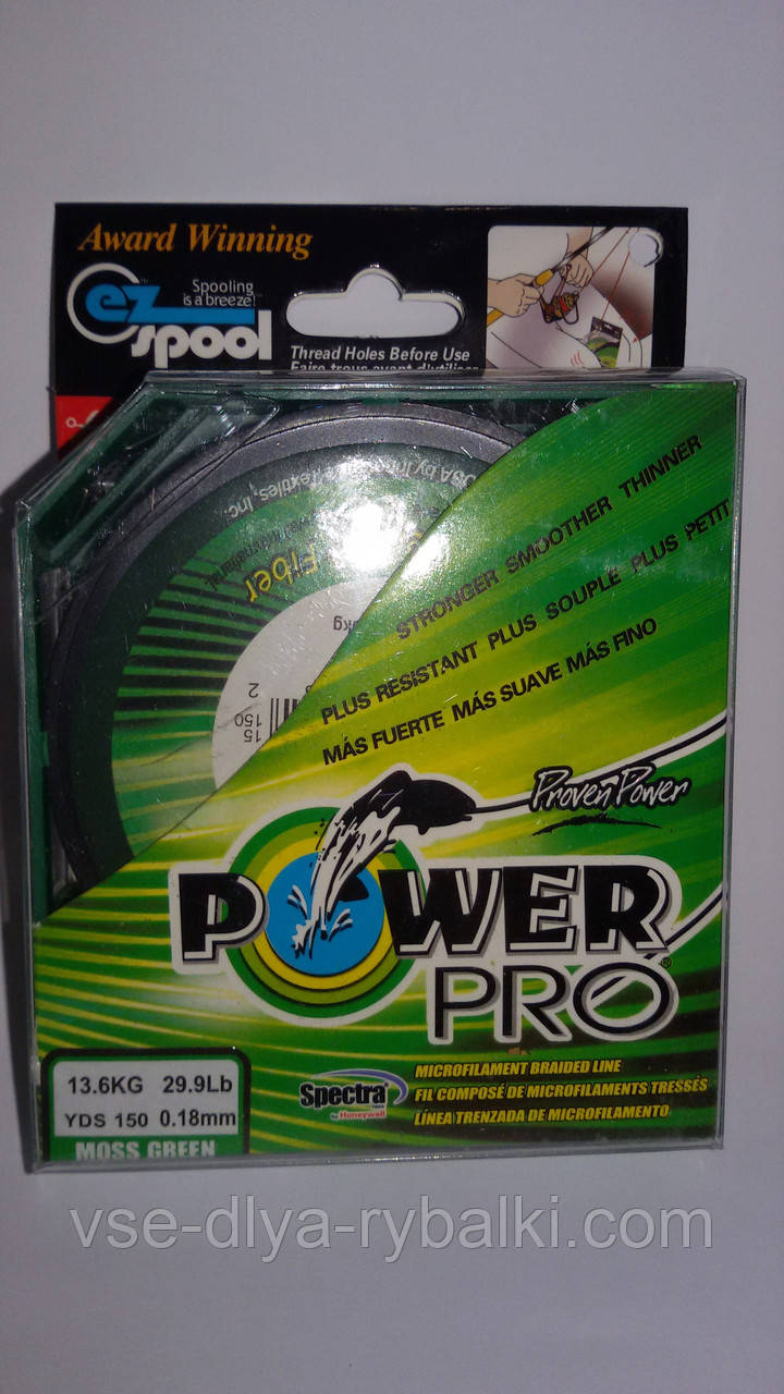 плетенка power pro super 8