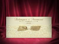 Пригласительные на свадьбу цвета айвори, красивые свадебные приглашения с печатью текста