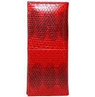 Ключница из кожи морской змеи.EXCLUSIVE SNKH 01 Fire red