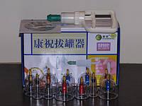 Банки вакуумные KANGZHU с насосом  комплект: 12-ть банок и 8-мь магнитов с информационным диском