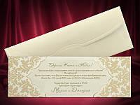 Свадебные приглашения цвета айвори, красивые свадебные открытки с печатью текста