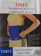 Пояс для схуднення TINA ZD-3051