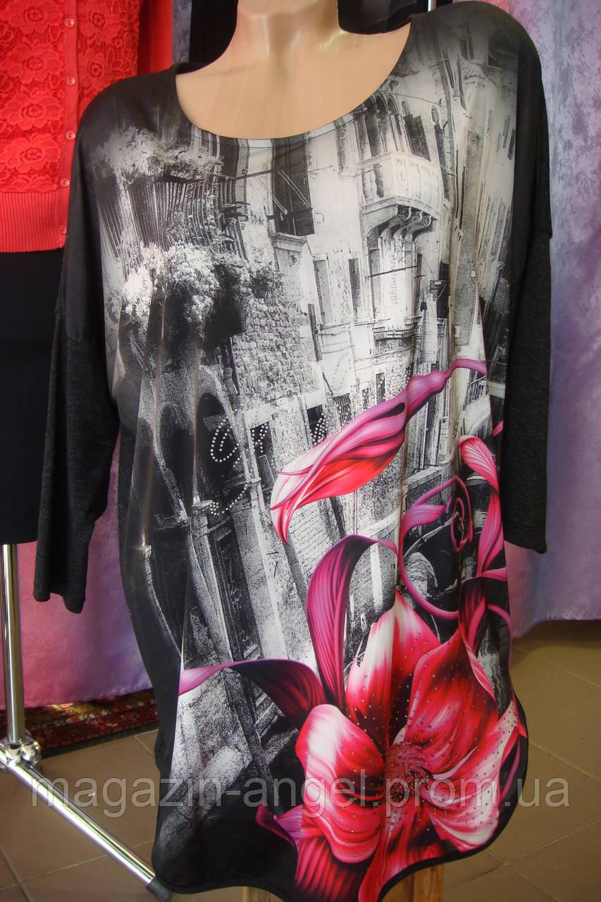 MaxiModa - интернет-магазин модной женской одежды