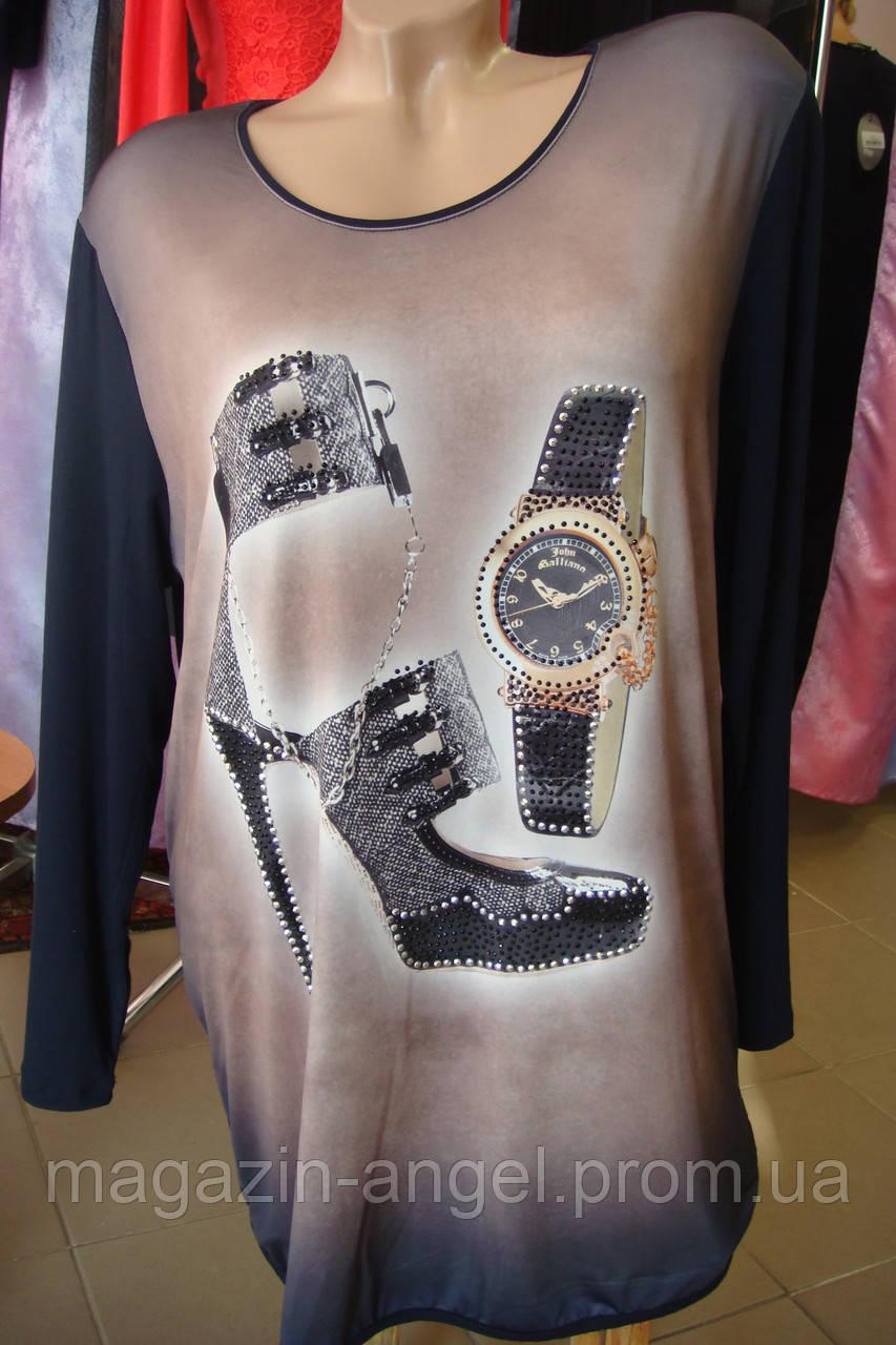 Ангел Магазин Женской Одежды Доставка
