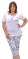 Пижама женская Metin Collection  4571