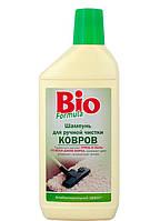 Bio Шампунь для ручной чистки ковров 500мл