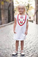 """Детский сарафан с вышивкой """"Традиции"""""""