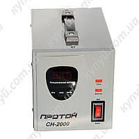 Стабилизатор напряжения Протон CH-2000