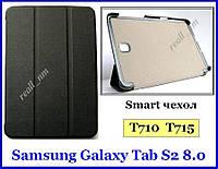 Черный кожаный Smart tri-fold case чехол-книжка для планшета Samsung Tab S2 8.0 T710 T715