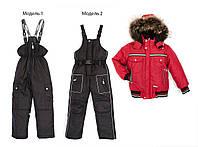 Зимние комплекты для мальчиков, пошиты по технологии Ленне