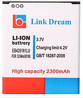 Усиленный аккумулятор  Samsung Galaxy S3 Mini i8190 EB-F1M7FLU link dream