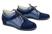 Синие спортивные женские туфли, кожа+замш