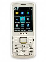 Мобильный телефон Nokia T611, 2 сим карты