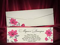 Красочные свадебные пригласительные с цветочками, с печатью текста и конвертом, заказать