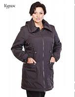 Женская демисезонная, весенняя куртка Nui Very (Нью Вери)  Кураж размер 48-66 купить в Украине по низким ценам