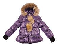 Детское зимнее пальто 134-164  пух