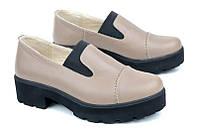 Бежевые кожаные туфли Lead