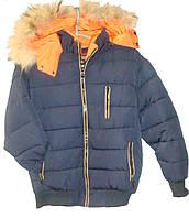 Мужская куртка на меху ЮНИОР