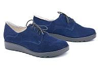 Замшевые синие классические туфли
