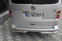 Защита заднего бампера (уголки) Volkswagen T-5