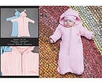 Комбинезон одеяло для малышей р 62,68 см цвет голубой, розовый