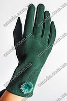 Женские перчатки из стрейча зимние с мехом