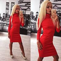 Платье женское французский трикотаж красное