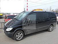 Рейлинги усиленные (с металлическими наконечниками) Mercedes-benz vito (w639) (мерседес-бенц вито) 2004г+