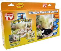 Оконная лежанка для кота Sunny Seat window mounted cat bed код 6759