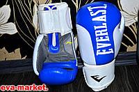 Перчатки боксерские Everlast на 10 ункций натуральная кожа