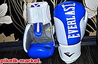 Перчатки боксерские Кожа Everlast синий р 10