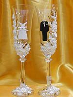 """Свадебные бокалы """"Жених и Невест"""""""